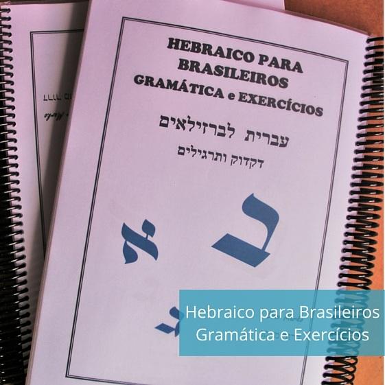 HebraicoparaBrasileiro