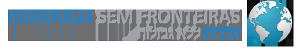 Hebraico Sem Fronteiras