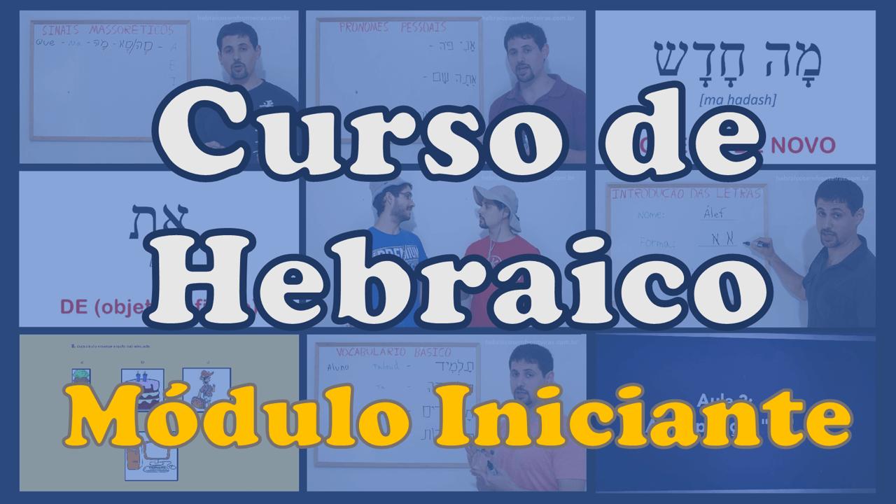 curso-de-hebraico-online-iniciante (1)